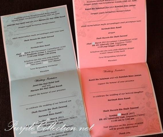 wedding card singaporepurplecollection