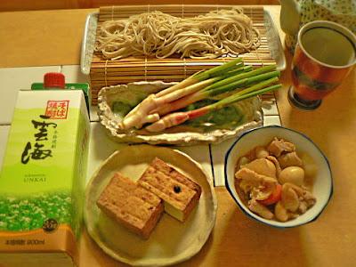 雲海+蕎麦湯 もつ煮 谷中生姜 絹揚げ焼き