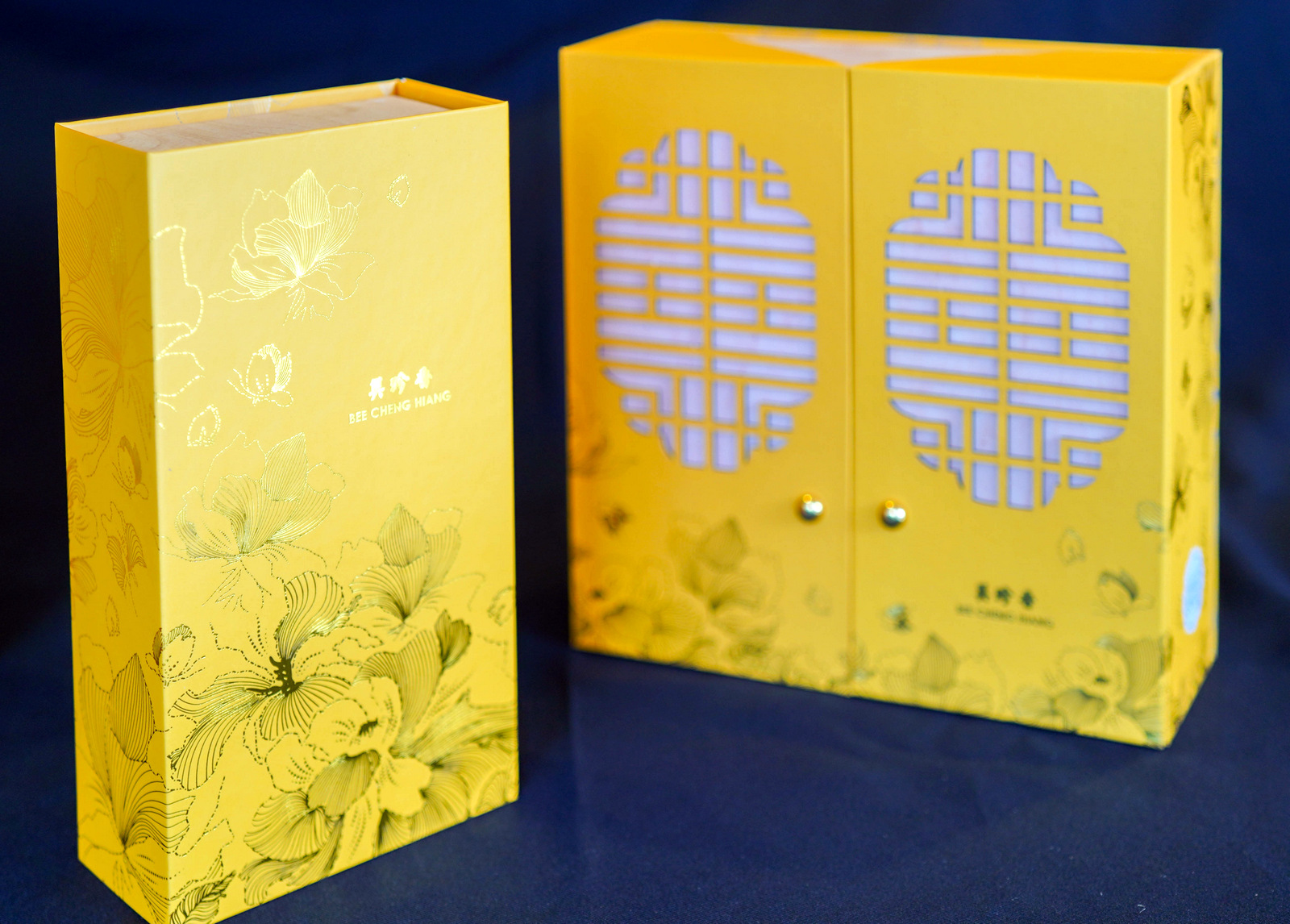 Bee Cheng Hiang: Bakkwa Mooncakes, Chess Mooncakes & more mid-autumn marvels