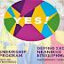 Οι αιτήσεις για το 12o  το Θερινό Σχολείο Επιχειρηματικότητας | YES Program 2020 ξεκίνησαν!