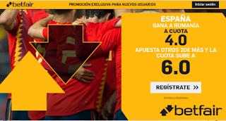 betfair supercuota 6 España vs Rumania 18-11-2019