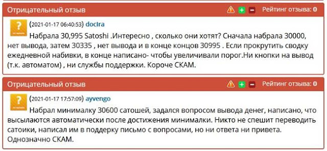 отзывы о сайте mybtc.xyz