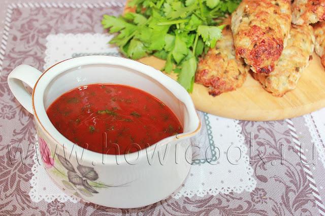 рецепт соуса кавказ