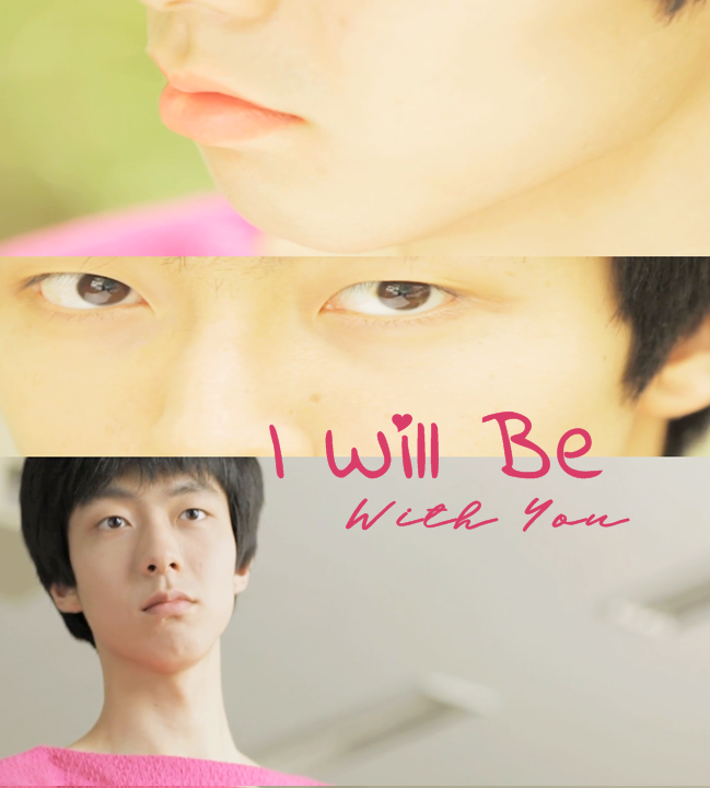 i will be with you matchbox 내가 같이있어줄게 eng sub