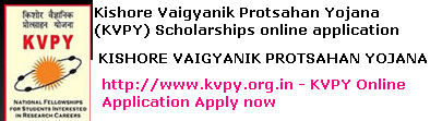 KVPY Fellowships