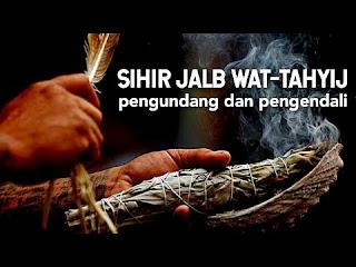 5 Gejala Sihir Jalb Wat-Tahyij dan Cara Pengobatannya