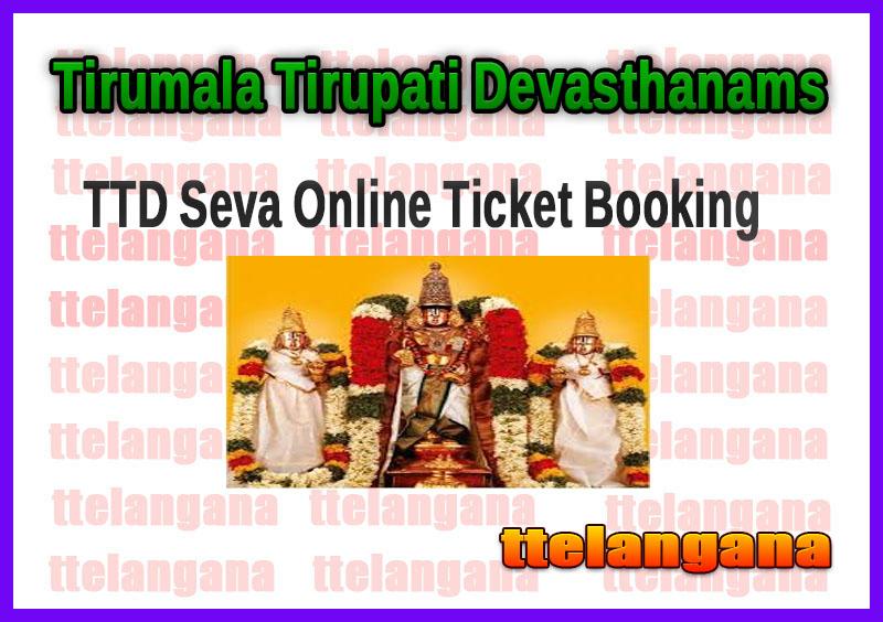 TTD Tickets Online Booking Tirupati Tirumala Seeghra Darshan Tickets