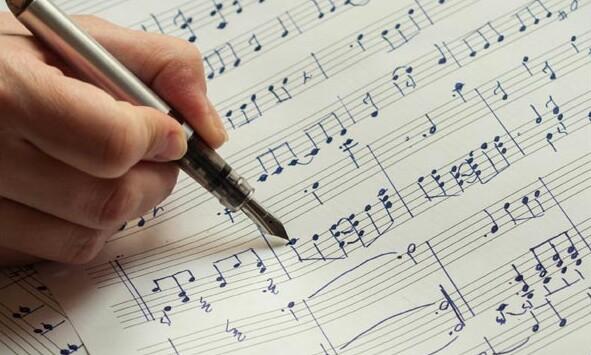 Posiciones sexuales hoja de nota musical