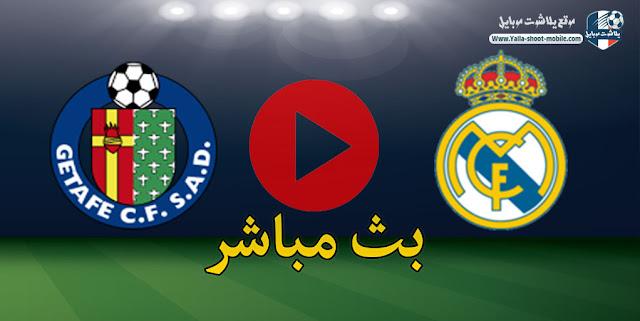 مشاهدة مباراة ريال مدريد وخيتافي بث مباشر اليوم 18 ابريل 2021 في الدوري الاسباني