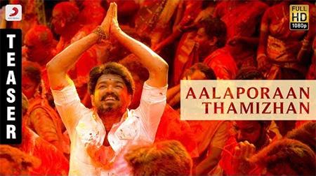 Mersal – A minute of Aalaporaan Thamizhan | Vijay | A R Rahman | Atlee
