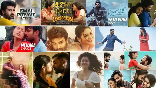 Top 20+ Telugu Love Songs Lyrics - Telugu Song Lyrics