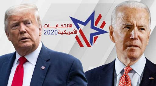 الانتخابات الامريكية 2020,الانتخابات الأمريكية,الانتخابات الامريكية,الانتخابات الأمريكية 2020,نتيجة الانتخابات الامريكية 2020,الانتخابات الرئاسية الامريكية 2020,الانتخابات الامريكية الرئاسية 2020,نتائج الانتخابات الامريكية 2020,انتخابات امريكا 2020,الانتخابات الرئاسية الامريكية,احصائيات الانتخابات الرئاسية الامريكية,الانتخابات الرئاسية الأمريكية 2020,الانتخابات,الانتخابات الرئاسية الأمريكية,انتخابات امريكا,الانتخابات الاميركية,الانتخابات الأمريكية2020,نتائج الانتخابات الرئاسية الامريكية