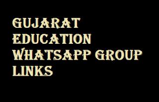 Gujarat education whatsapp group links