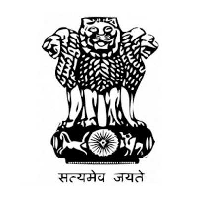 Gramin Vikas Vibhag Bharti 2021