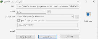 برامج مفيدة الرياضيات Internet+Download+Ma