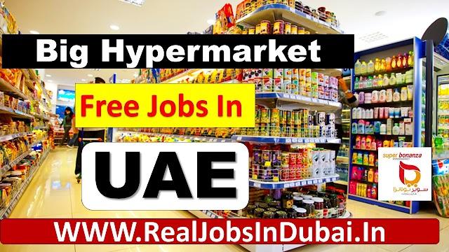 Supermarket Jobs In Sharjah - UAE