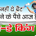 बचपन में बैट के पैसे नहीं थे अब बना डाले बैटिंग के विश्व रिकार्ड - Hindi Motivation