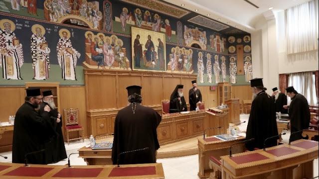 Σκληρή ανακοίνωση της Ιεράς Συνόδου κατά των «επίδοξων καθοδηγητών της κοινής γνώμης»