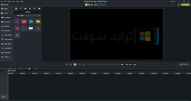 Download Camtasia Studio for PC