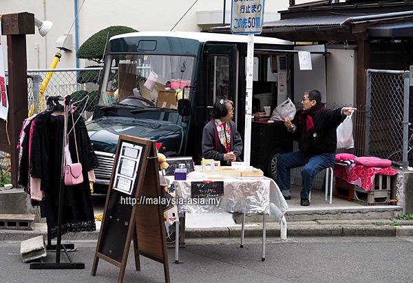 Street Market Yanaka Ginza
