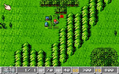 【Dos】上帝(The God),題材另類的模擬經營遊戲!