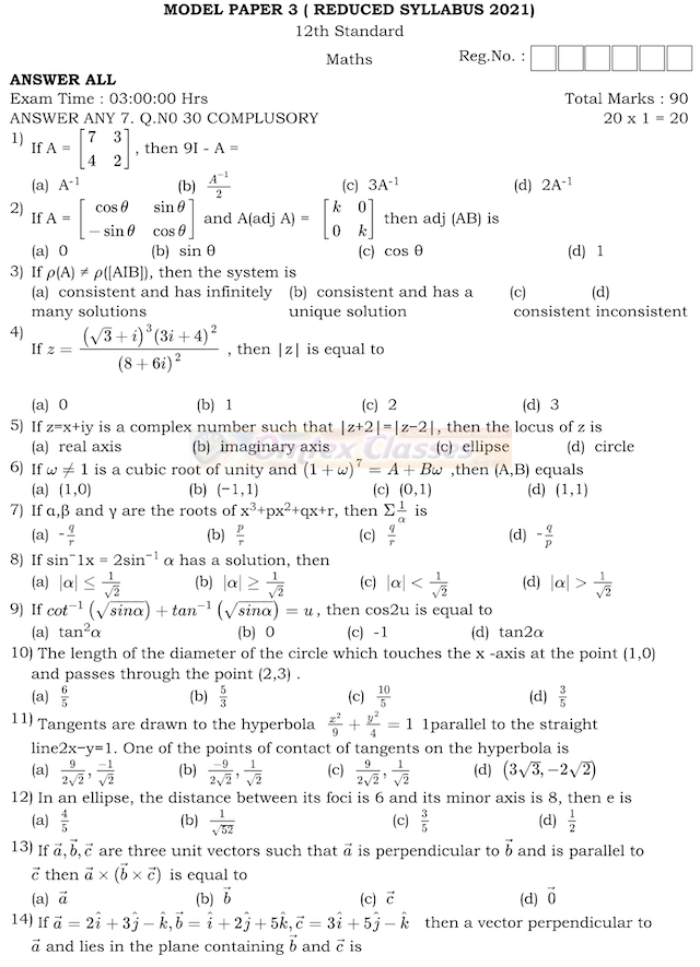 12TH MATHS MODEL QUESTION PAPER 3 ( REDUCED 2021)
