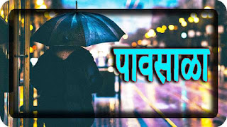 This image shows a women with umbrella in rainy season