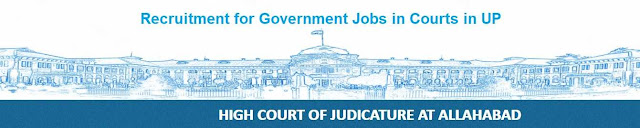 Allahabad High Court Prayagraj Vacancies