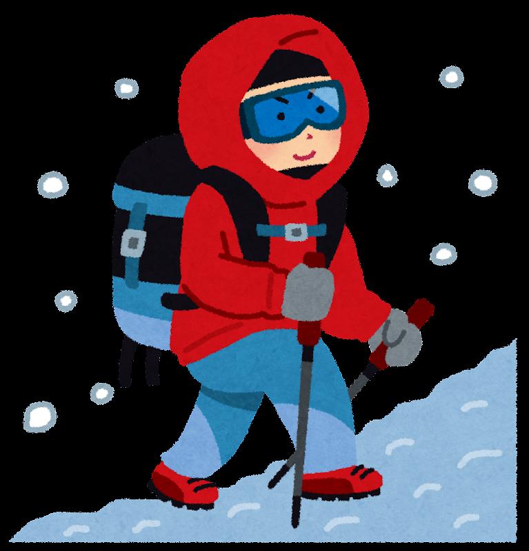 雪山の登山のイラスト かわいいフリー素材集 いらすとや