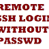 ssh remote login without password linux ssh-keygen copy-id