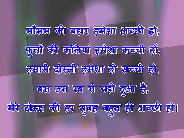 motivational kahani in hindi