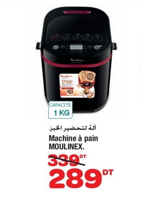 machine a pain carrefour | ikearaf