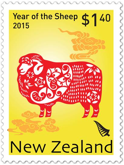 Chinese Calendar 2015 Animal