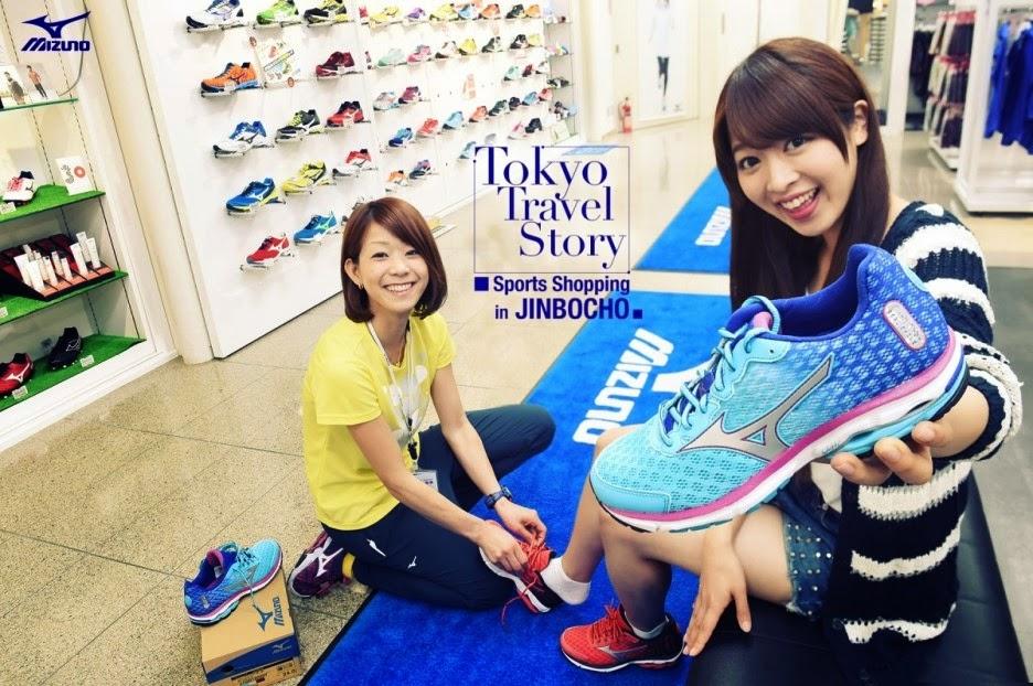 JAPANKURU: ♪Sports Shopping #Japanese representative ...