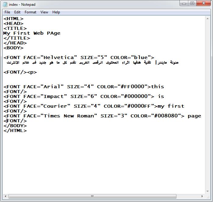 شرح دورة الـ HTML للمبتدئين - الدرس السادس - أكاديمية مايندز