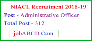 NIACL Recruitment ( administrative officer ) AO online form 2018-19