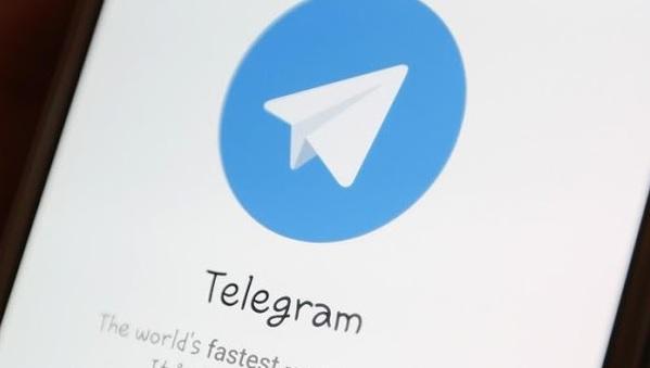 4 Cara Mengatasi Aplikasi Telegram Lemot dan Tidak Bisa Dibuka
