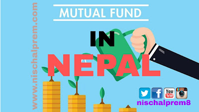 Everything that You need to know about Mutual Funds in Nepal