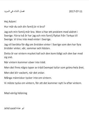 موضوع عن فصل الشتاء فى السويد