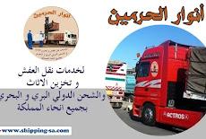 نقل عفش من الرياض الى الكويت  0560533140 شحن من الرياض للكويت فك تغليف ضمان من الباب للباب