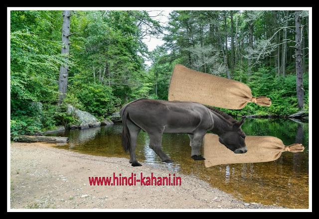 gadha aur namak ka vyapari kahani , गधा और नमक का व्यापारी  (हिंदी कहानी ) , Donkey and Salt merchant hindi story