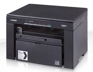 Suchen Sie den größten Multifunktionsdrucker auf dem Markt? Wenn Sie dies tun, es ist eine ganze Menge empfohlen