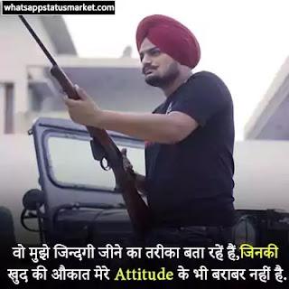 killer attitude status image download