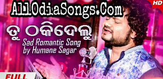 Tu Thaki Delu Odia Song Lyrics