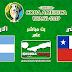 مشاهدة مباراة الأرجنتين وتشيلي بث مباشر بتاريخ 06-07-2019 كوبا أمريكا 2019