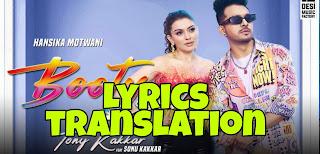 Booty Shake Lyrics in English | Translation | – Tony Kakkar