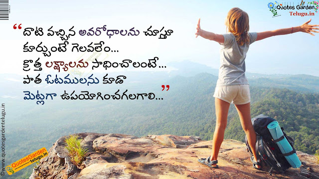 best Good Morning Wishes and Nice Images in telugu 824