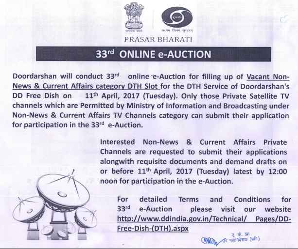 dd direct dth's 33rd Online e-auction for Non-news TV channels on 11th April 2017