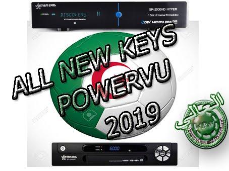 مدونة العالي : احدث شفرات powervu keys 2019