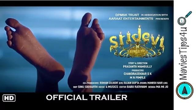 Sridevi Bungalow Movie Cast Release Date Trailer Wiki